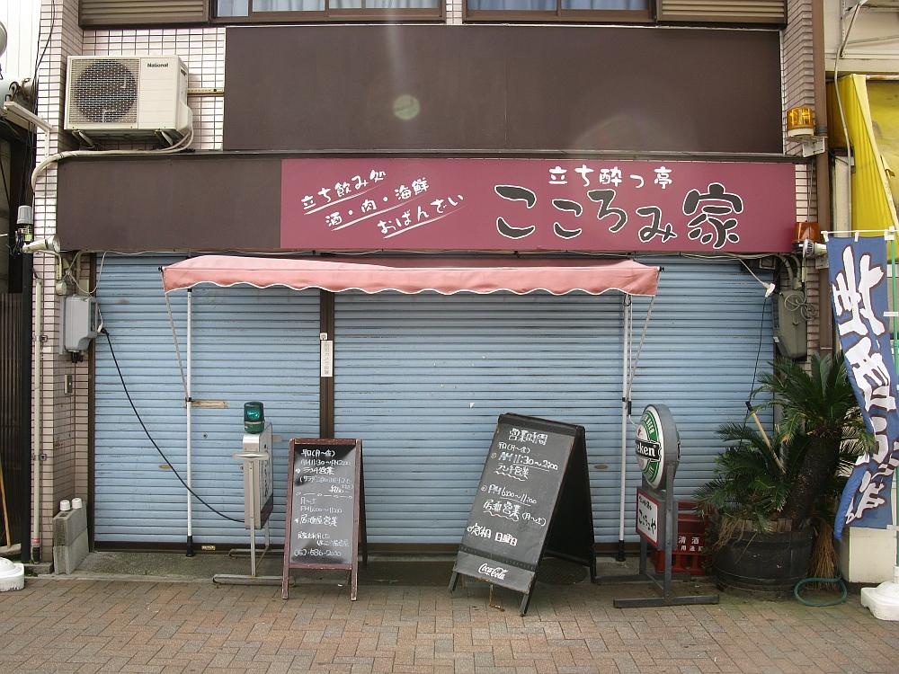2015_06_28キンブル跡地 (5)
