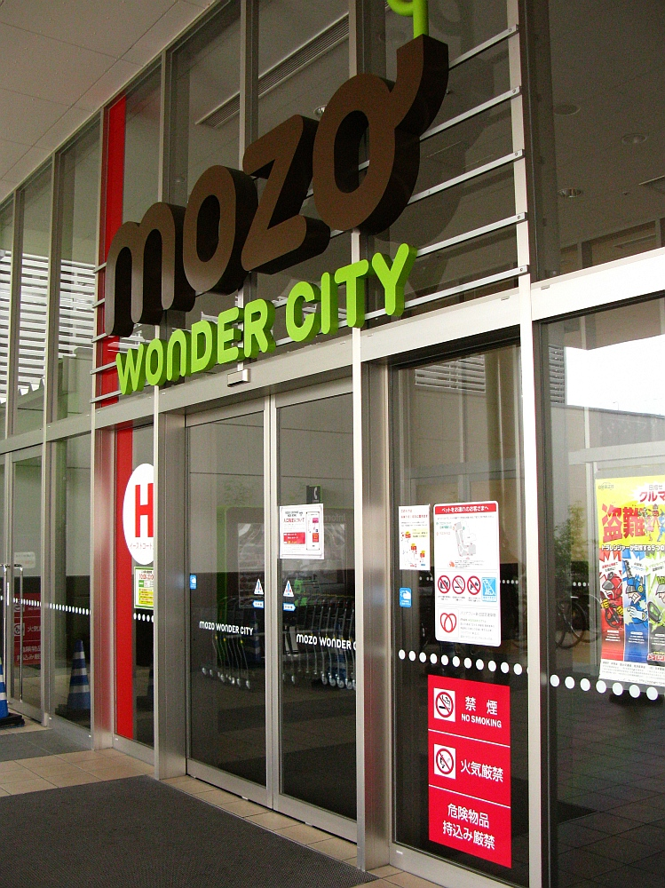 2012_06_23 MOZO Wonder City (2)