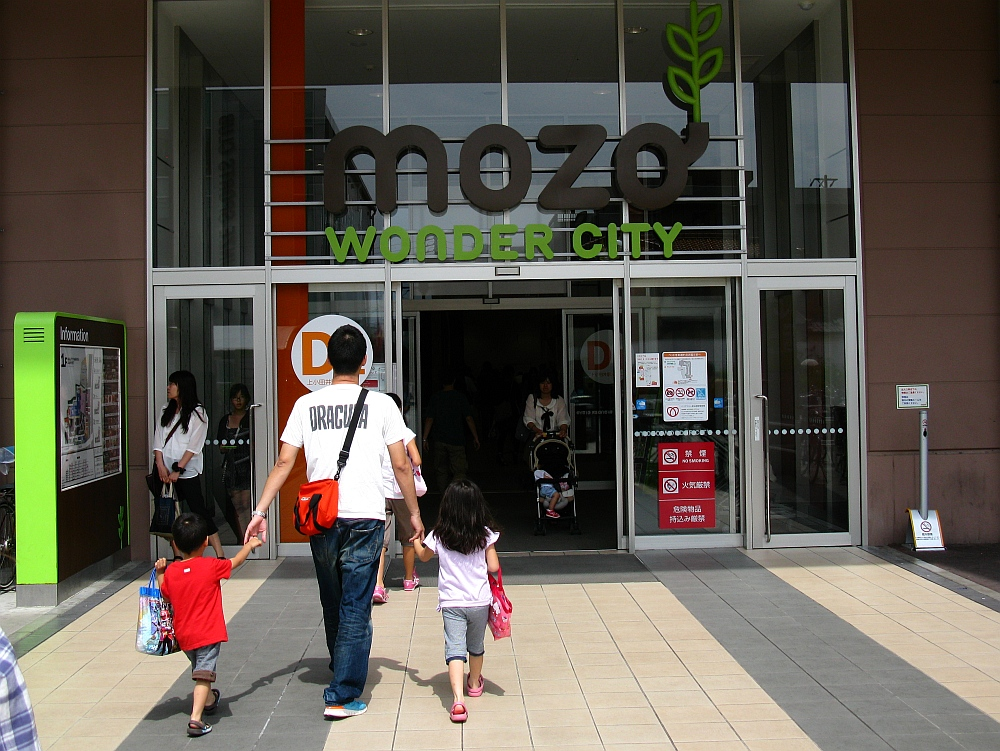 2012_06_23 MOZO Wonder City (3)