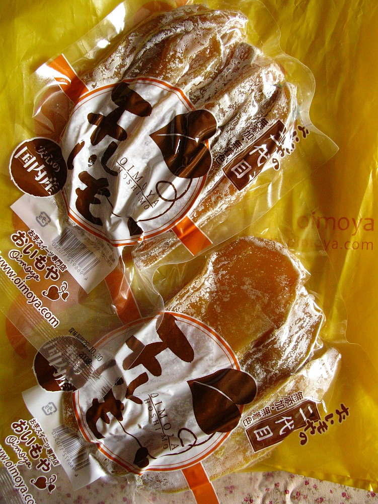 2014_09_06 静岡:おいもやの二代目干しいも005