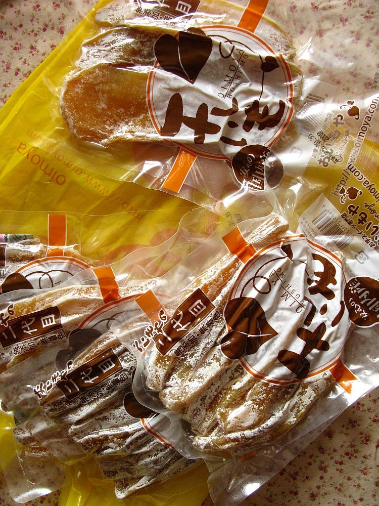 2014_09_06 静岡:おいもやの二代目干しいも004