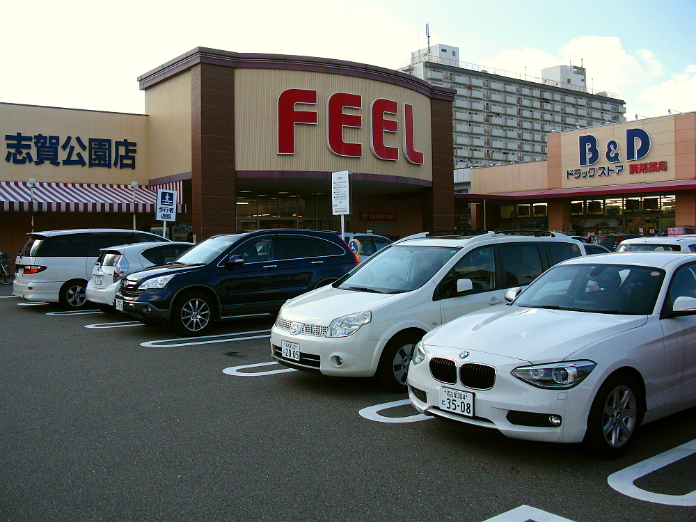 2014_09_07 Feel志賀公園店102