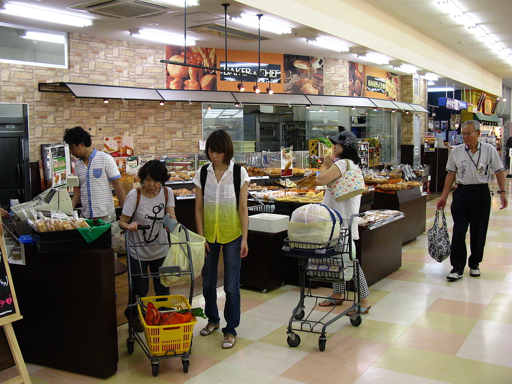2014_09_07 Feel志賀公園店103