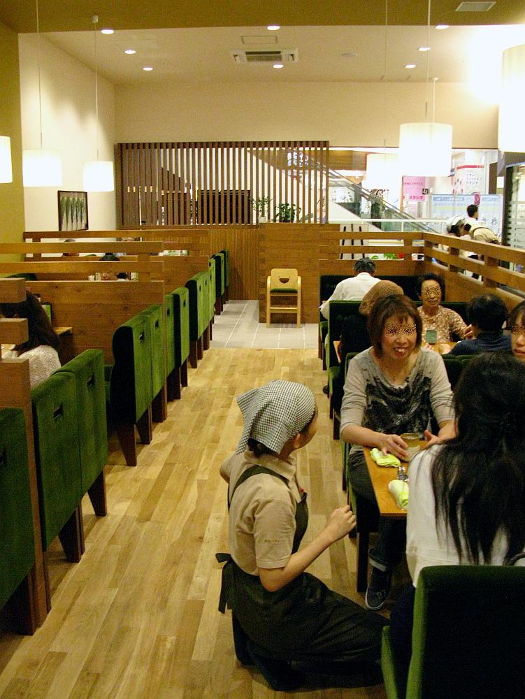 2014_09_23 イオン名西:みかげ庵074