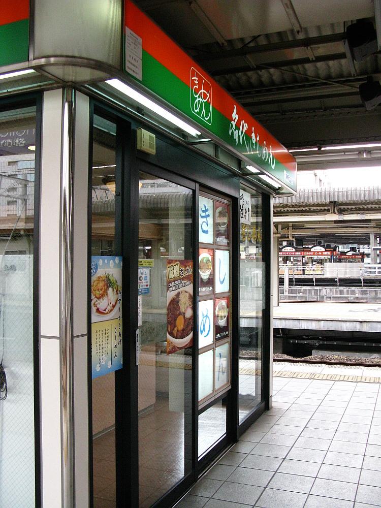2014_07_16 名駅:10番ホーム住よし004- (4)
