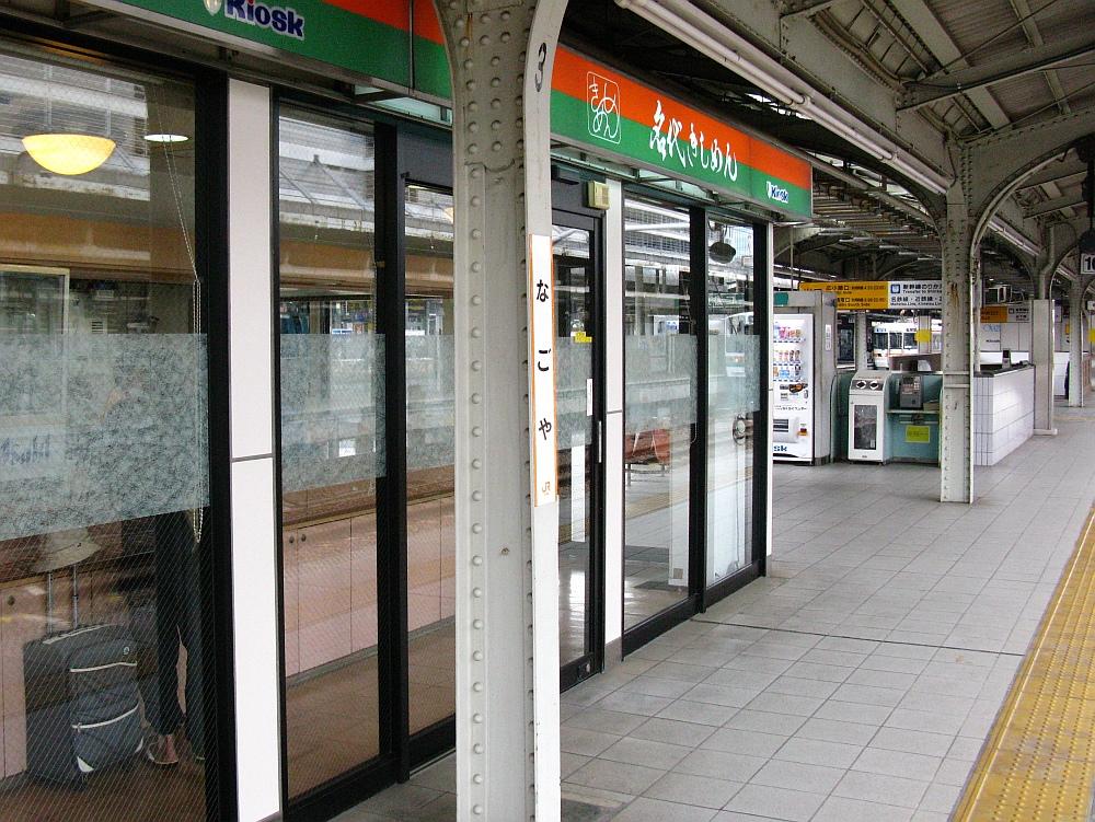 2014_07_16 名駅:10番ホーム住よし004- (3)