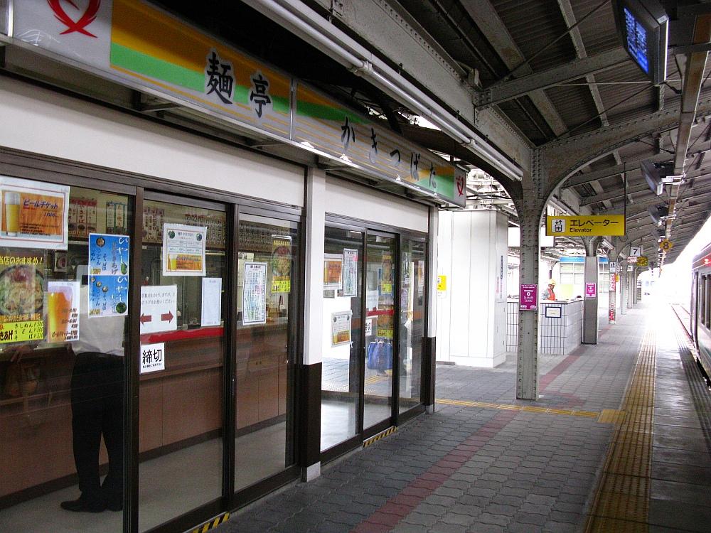 2014_07_16 名駅:10番ホーム住よし030 (7)