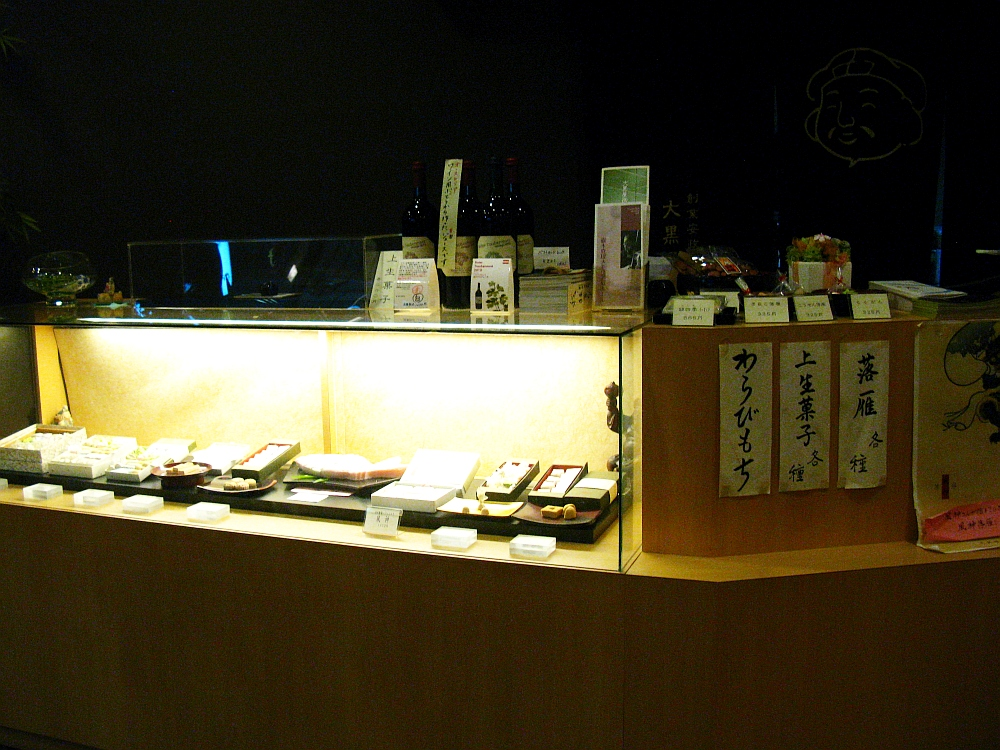 2014_06_28 栄:大黒屋本店010
