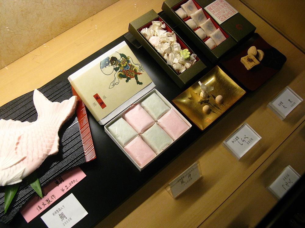 2014_06_28 栄:大黒屋本店035
