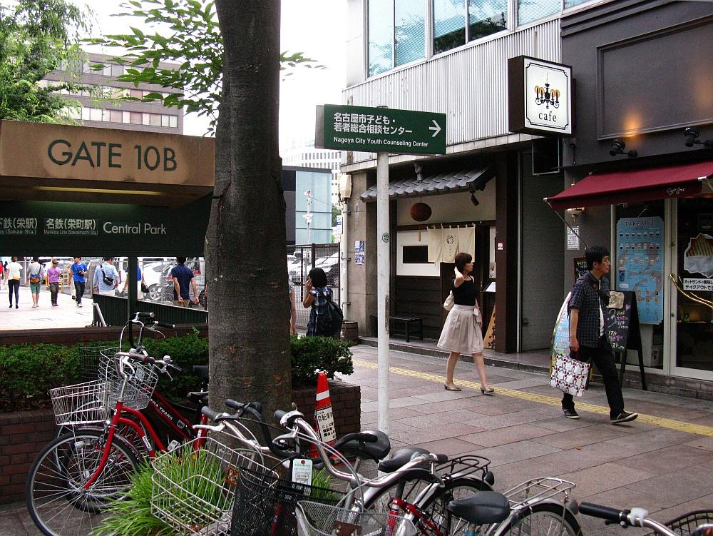 2014_06_28 栄:かもしや002- (1)
