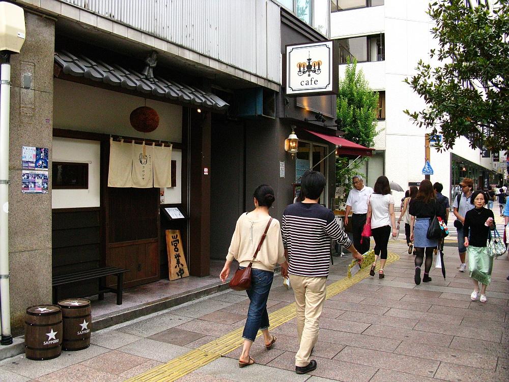 2014_06_28 栄:かもしや002- (2)