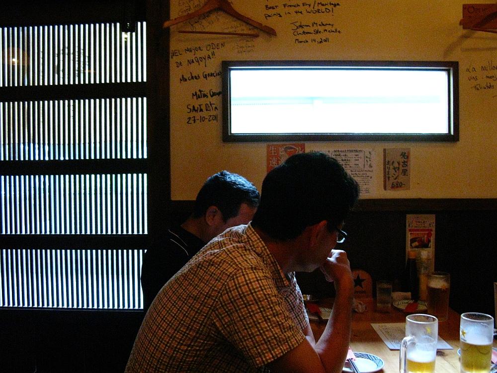 2014_06_28 栄:かもしや014bjpg (1)