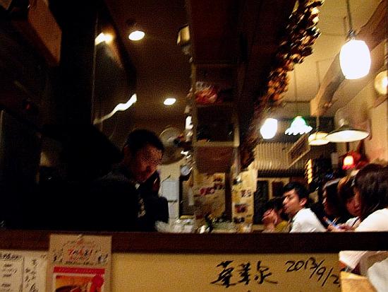 2014_06_28 栄:かもしや014c (3)