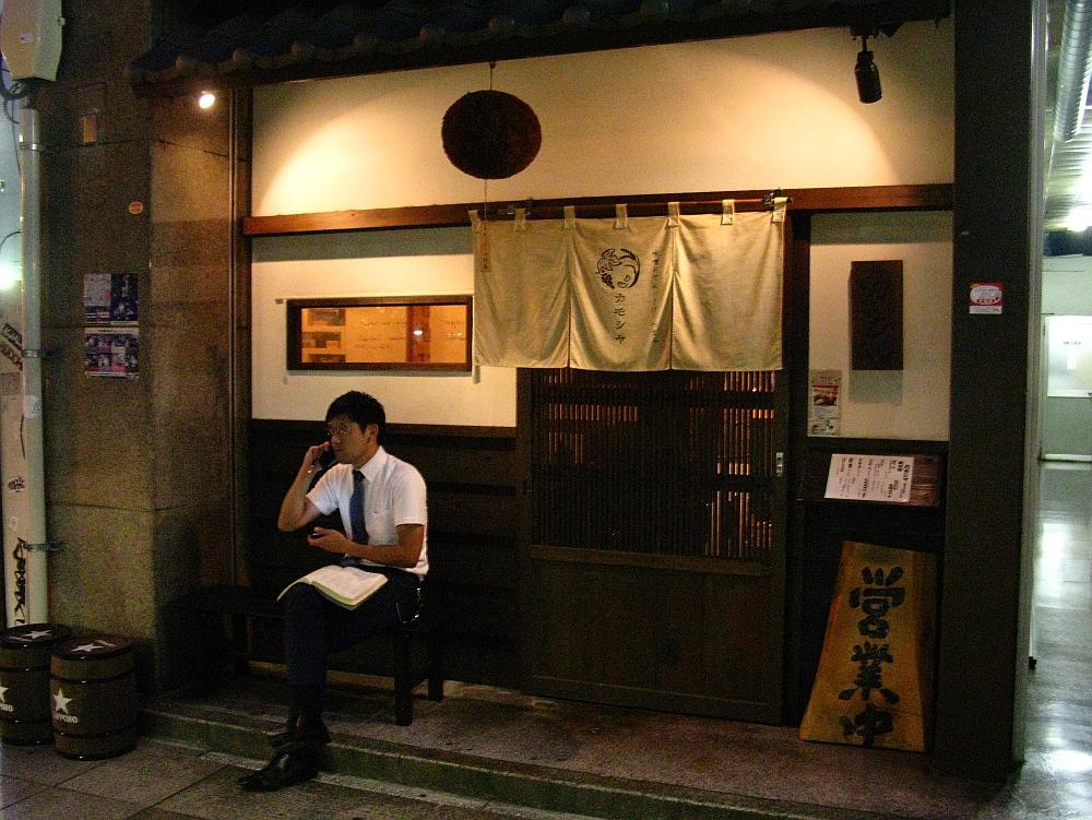 2014_06_28 栄:かもしや095