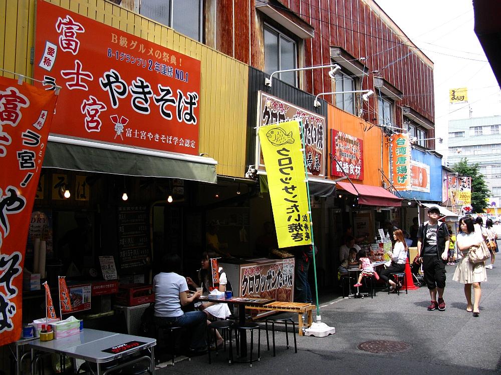 2014_08_31 大須:李さんの台湾名物屋台001