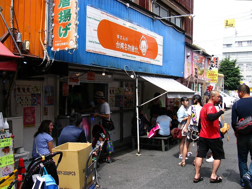 2014_08_31 大須:李さんの台湾名物屋台003