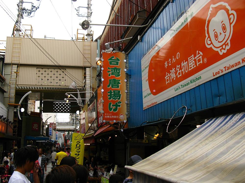 2014_08_31 大須:李さんの台湾名物屋台011