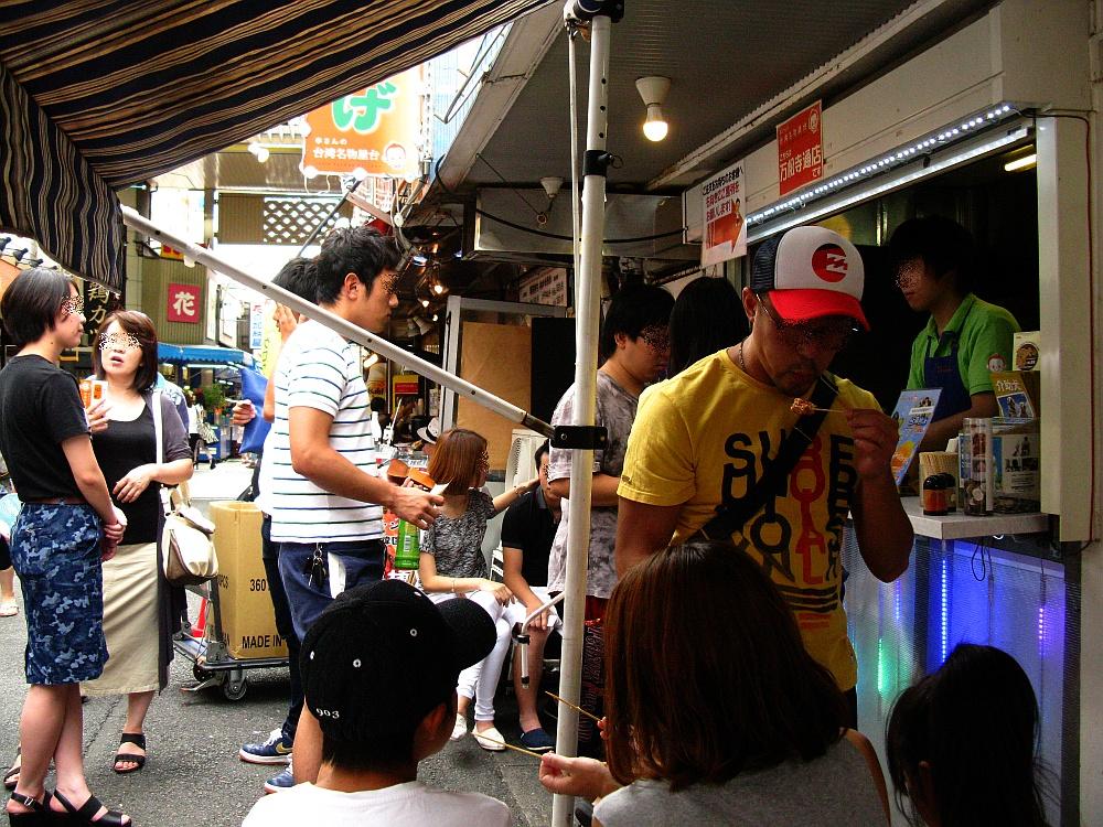 2014_08_31 大須:李さんの台湾名物屋台014