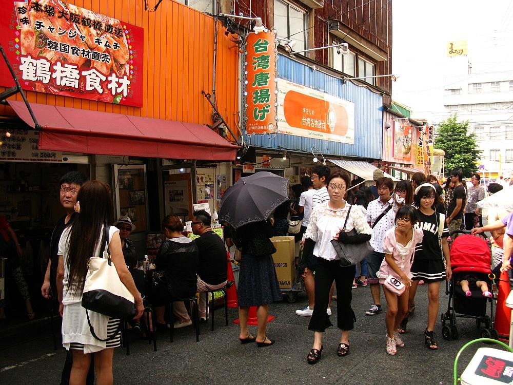 2014_08_31 大須:李さんの台湾名物屋台028