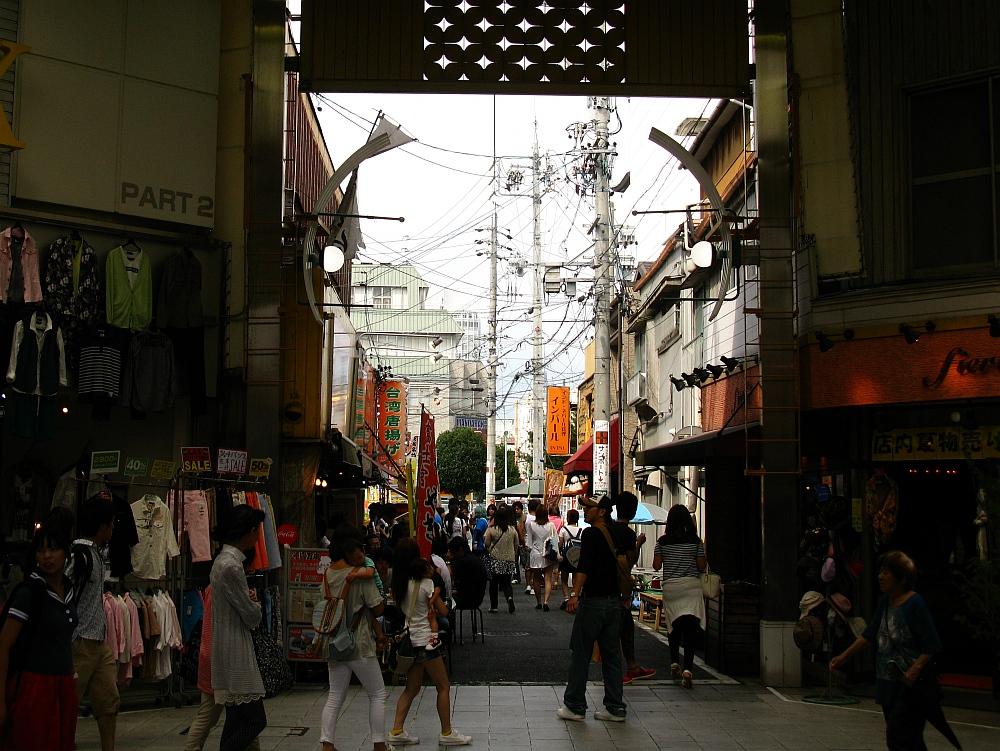 2014_08_31 大須:李さんの台湾名物屋台029