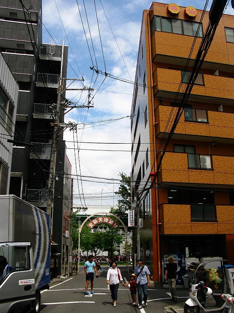 2014_08_31 矢場町:味仙005