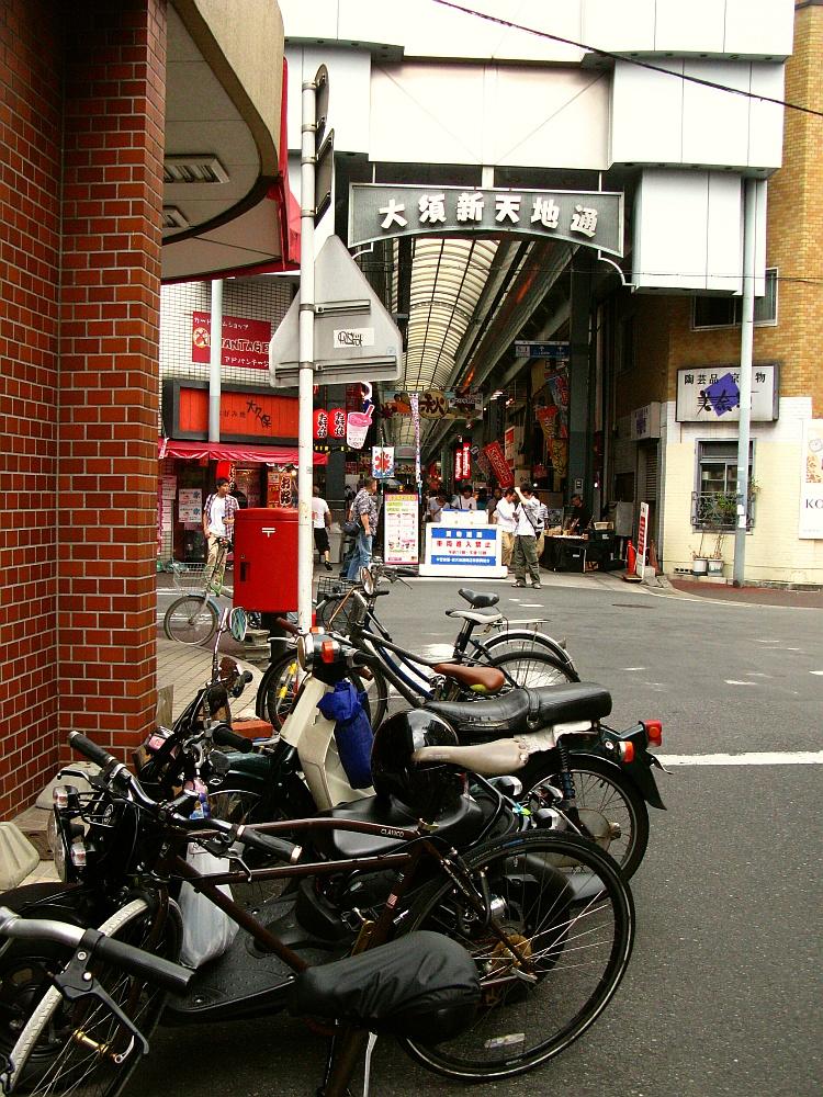 2014_08_31 矢場町:味仙004