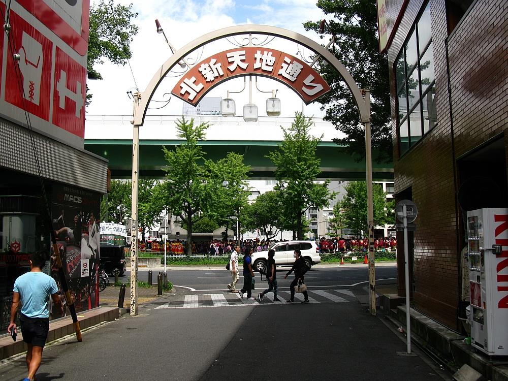 2014_08_31 矢場町:味仙006