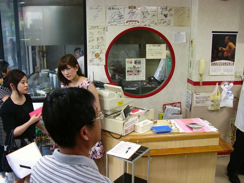 2014_08_31 矢場町:味仙017