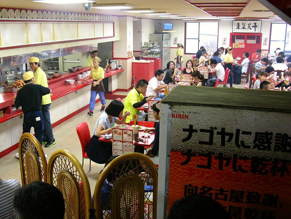2014_08_31 矢場町:味仙024