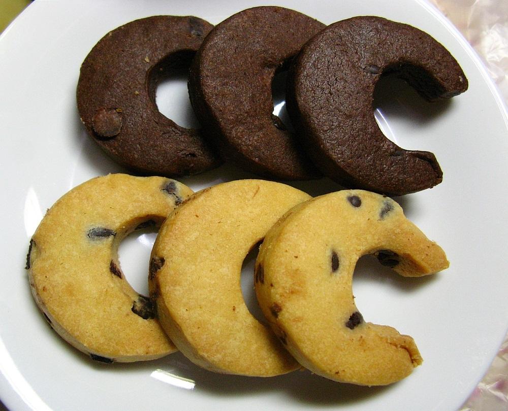 2015_02_28苫小牧:ホースシュークッキー- (10)