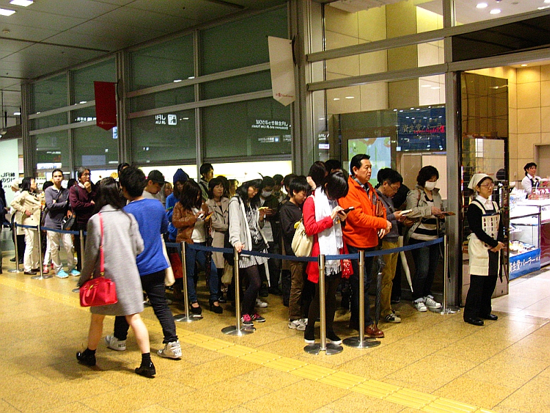 2015_04_05名駅:ギャレットポップコーン (5)