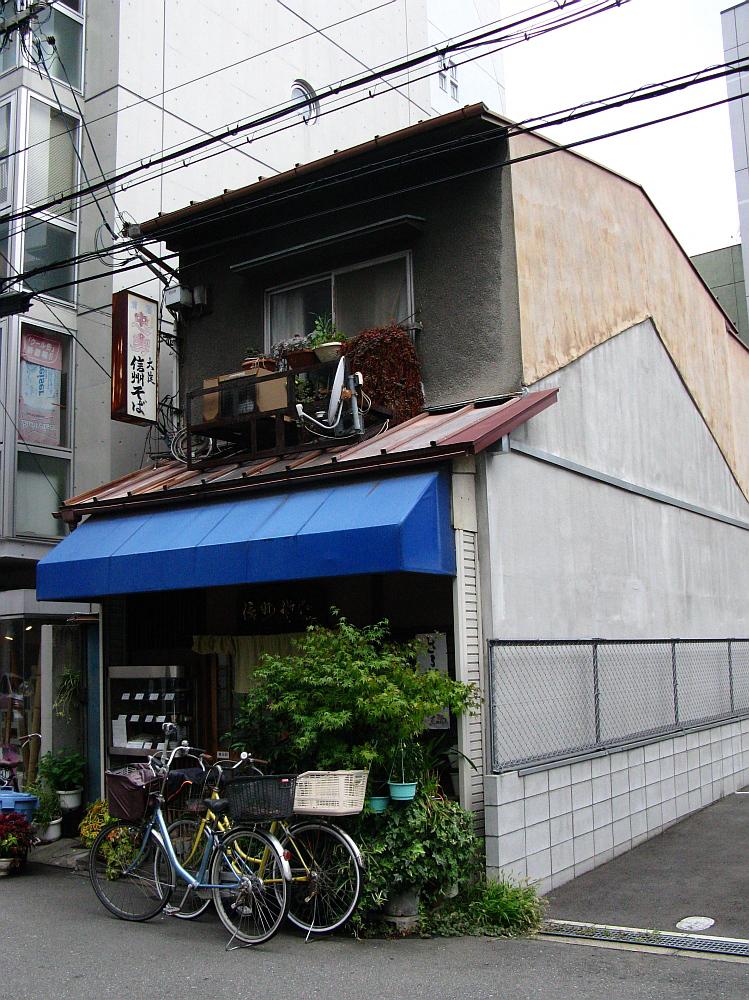 2014_09_03 大阪中津:大淀信州そば006