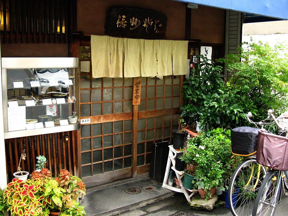 2014_09_03 大阪中津:大淀信州そば007