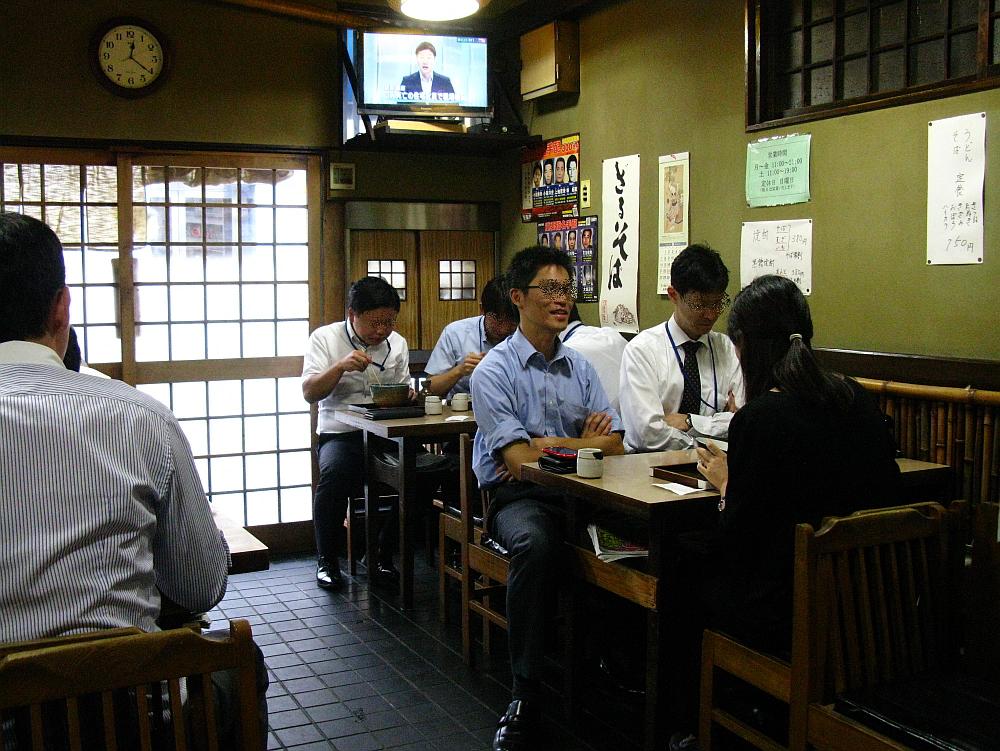 2014_09_03 大阪中津:大淀信州そば012