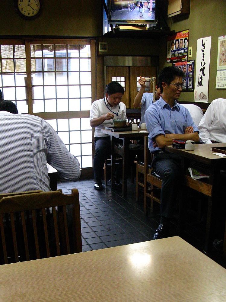 2014_09_03 大阪中津:大淀信州そば013
