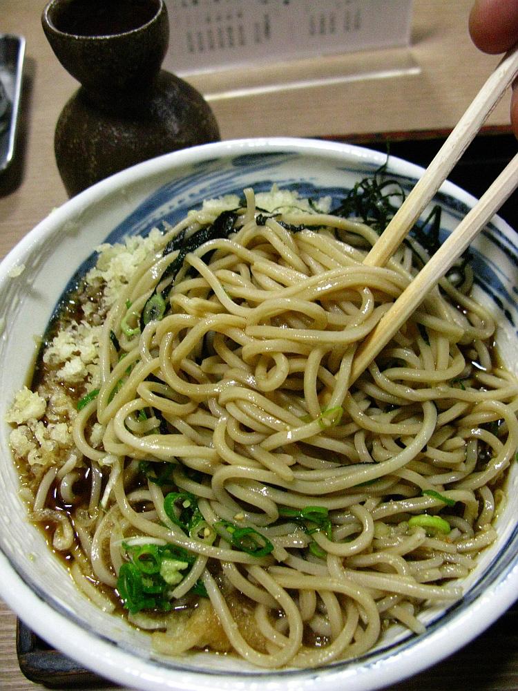2014_09_03 大阪中津:大淀信州そば024