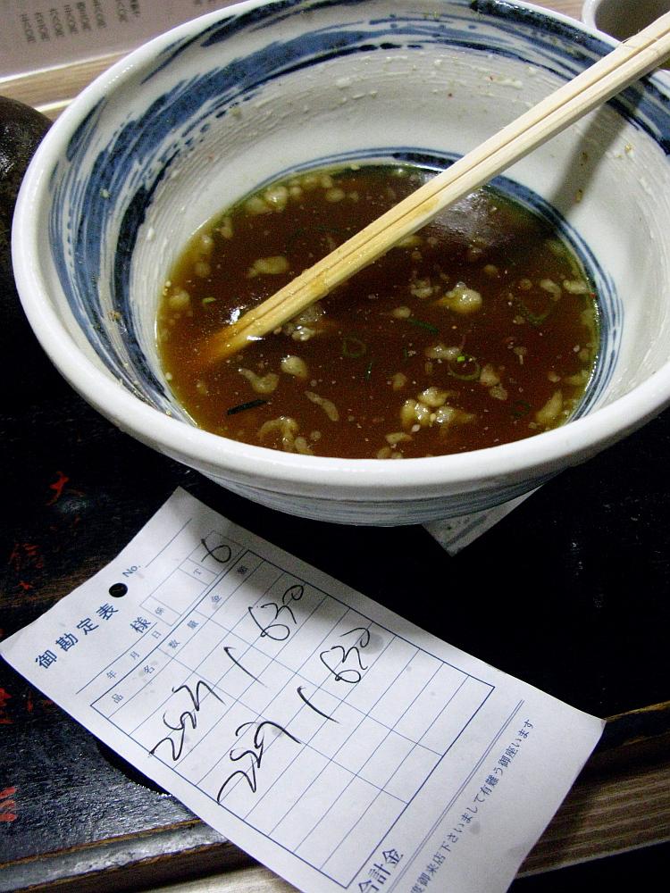 2014_09_03 大阪中津:大淀信州そば033