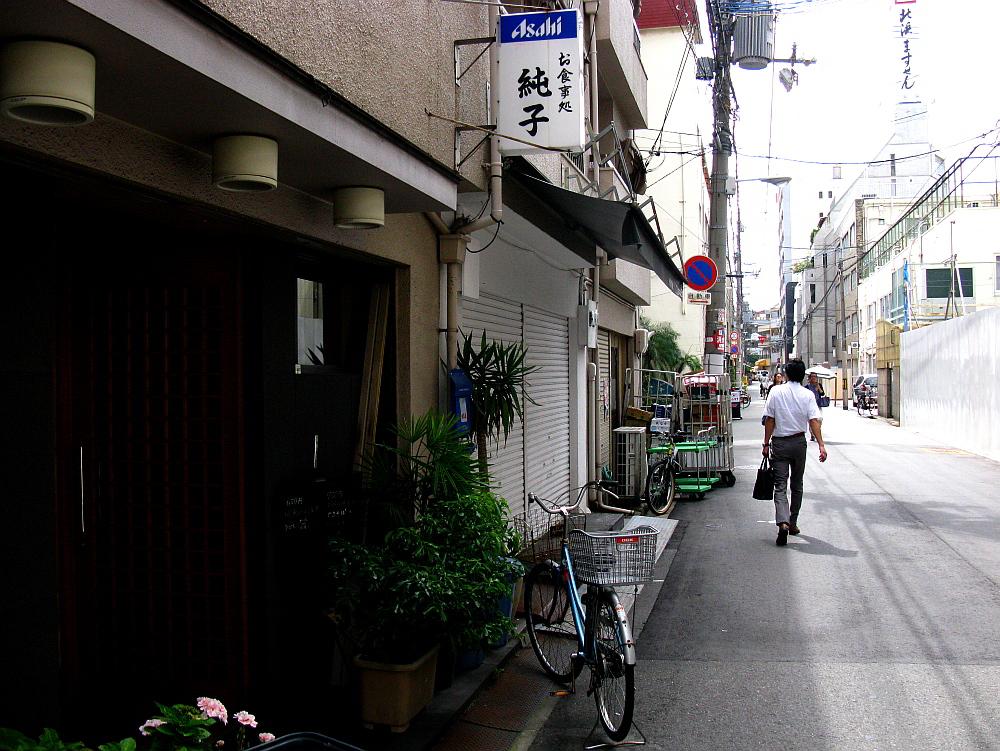 2014_09_17 大阪中津:お食事処 純子005