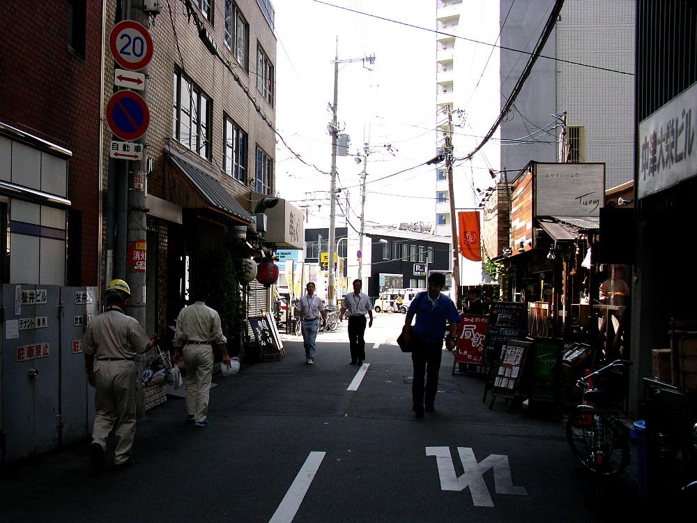 2014_09_17 大阪中津:お食事処 純子001