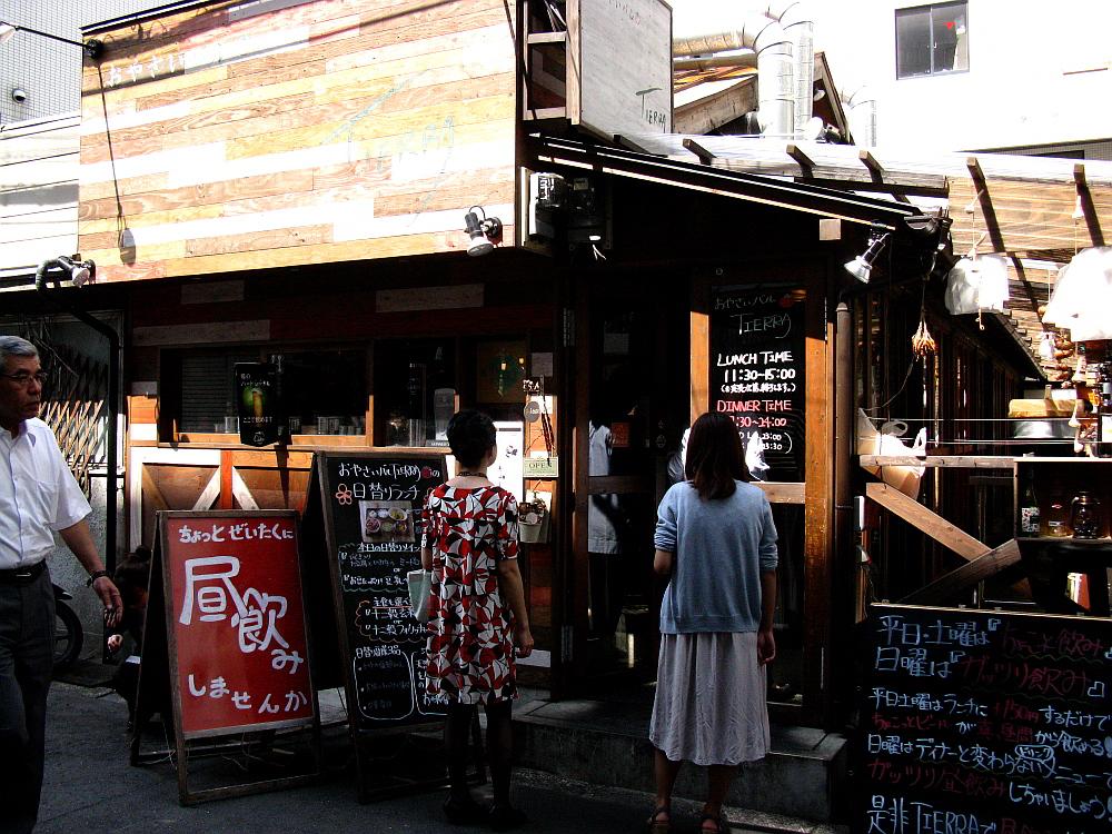 2014_09_17 大阪中津:お食事処 純子002