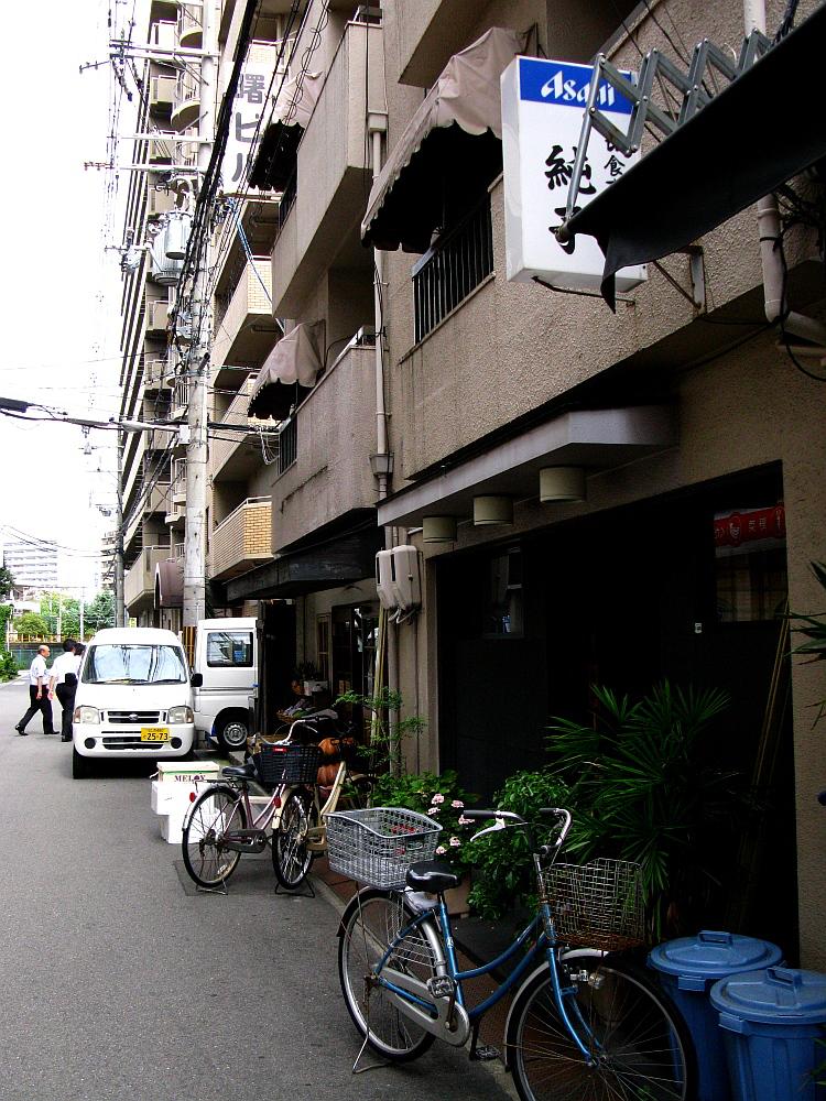 2014_09_17 大阪中津:お食事処 純子004
