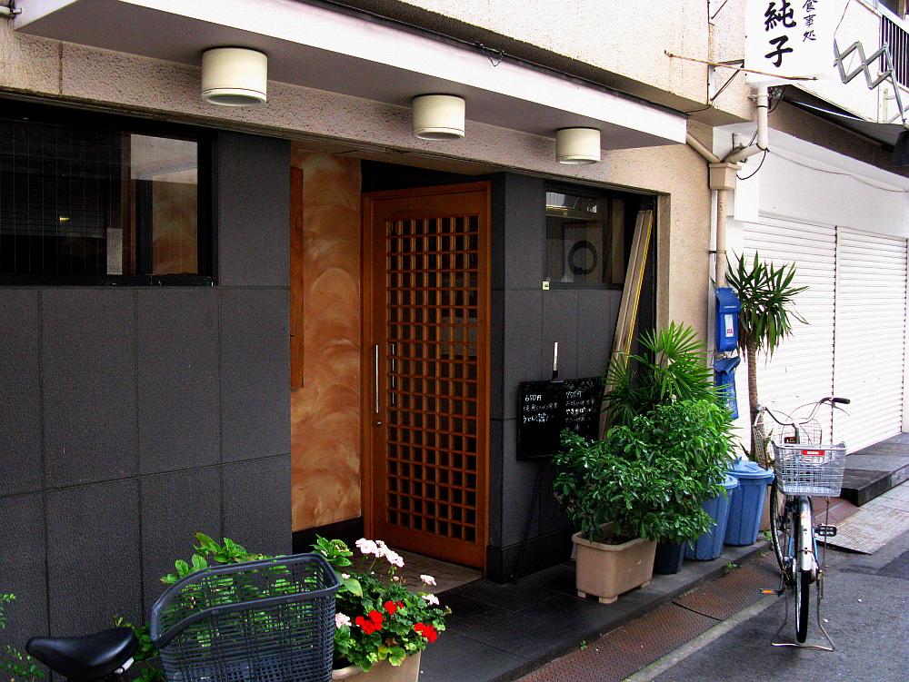 2014_09_17 大阪中津:お食事処 純子007