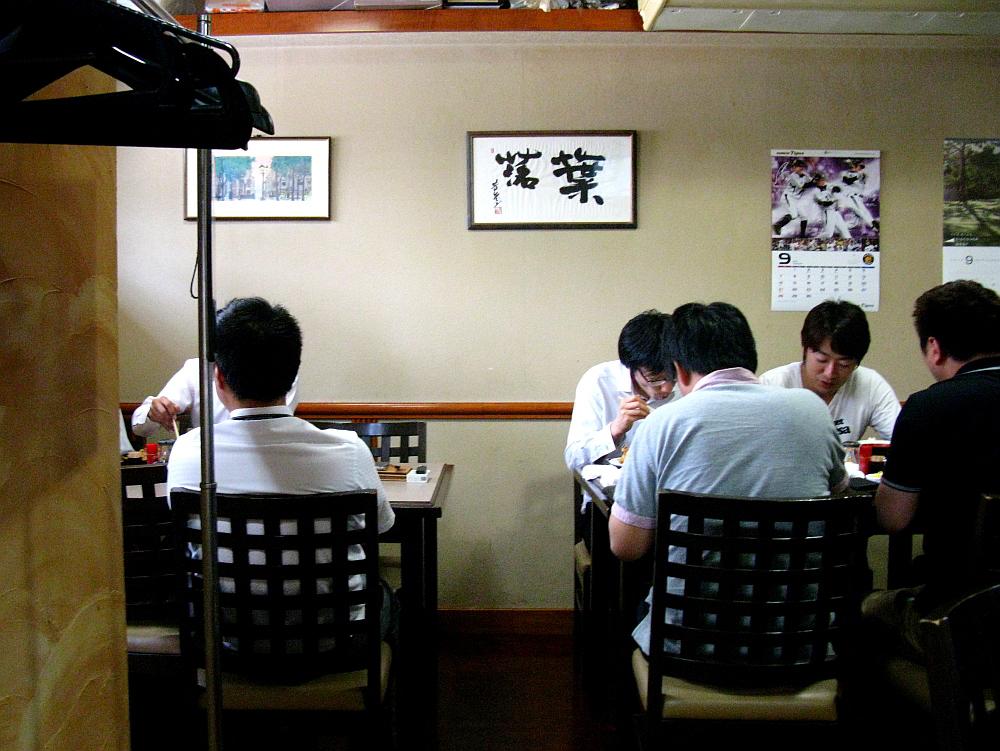2014_09_17 大阪中津:お食事処 純子013