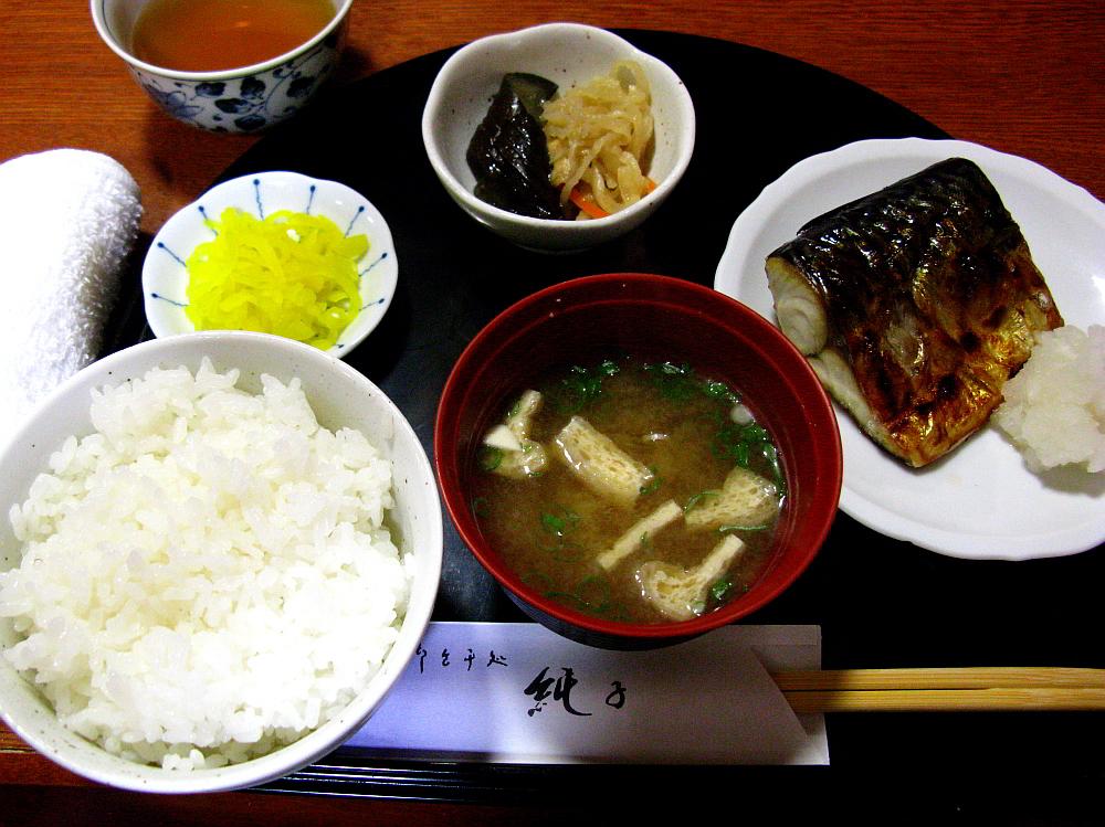 2014_09_17 大阪中津:お食事処 純子020