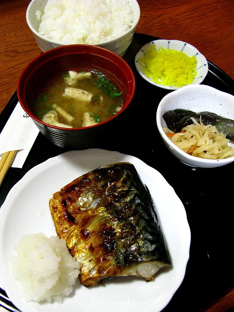 2014_09_17 大阪中津:お食事処 純子021
