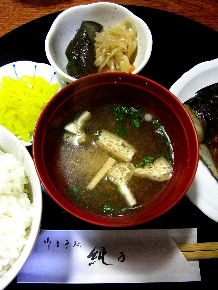 2014_09_17 大阪中津:お食事処 純子023