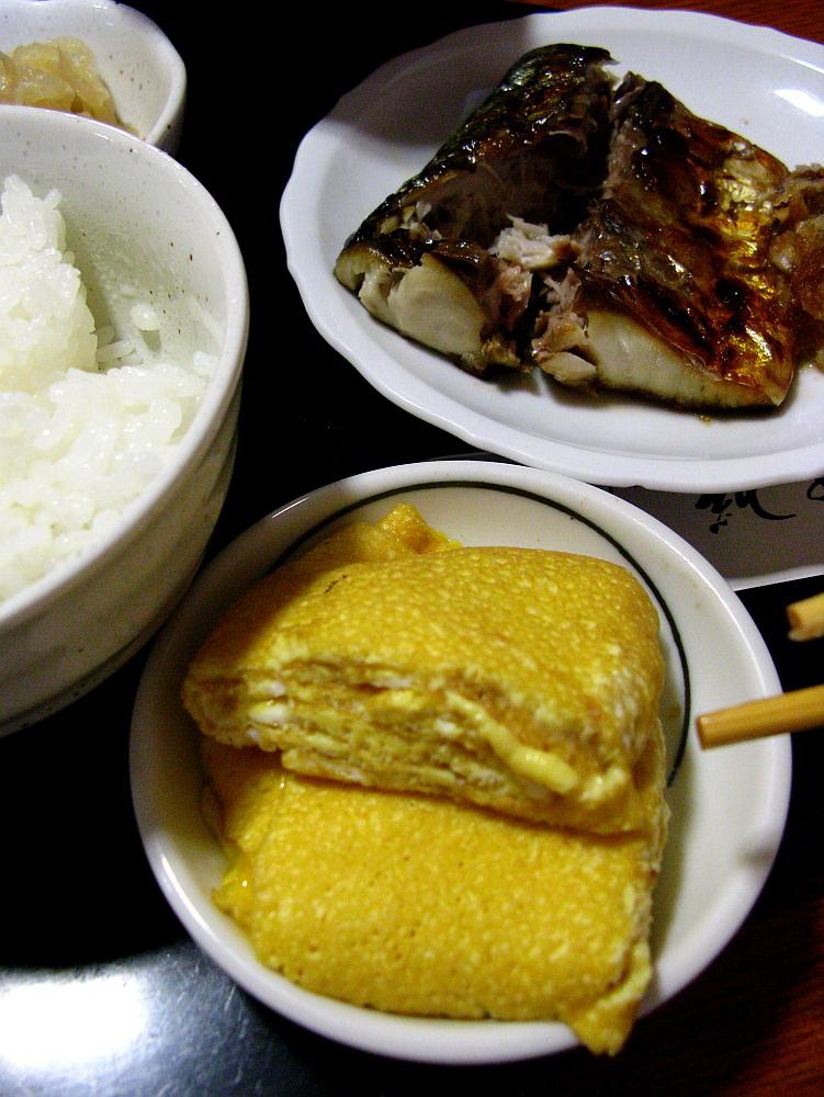 2014_09_17 大阪中津:お食事処 純子027