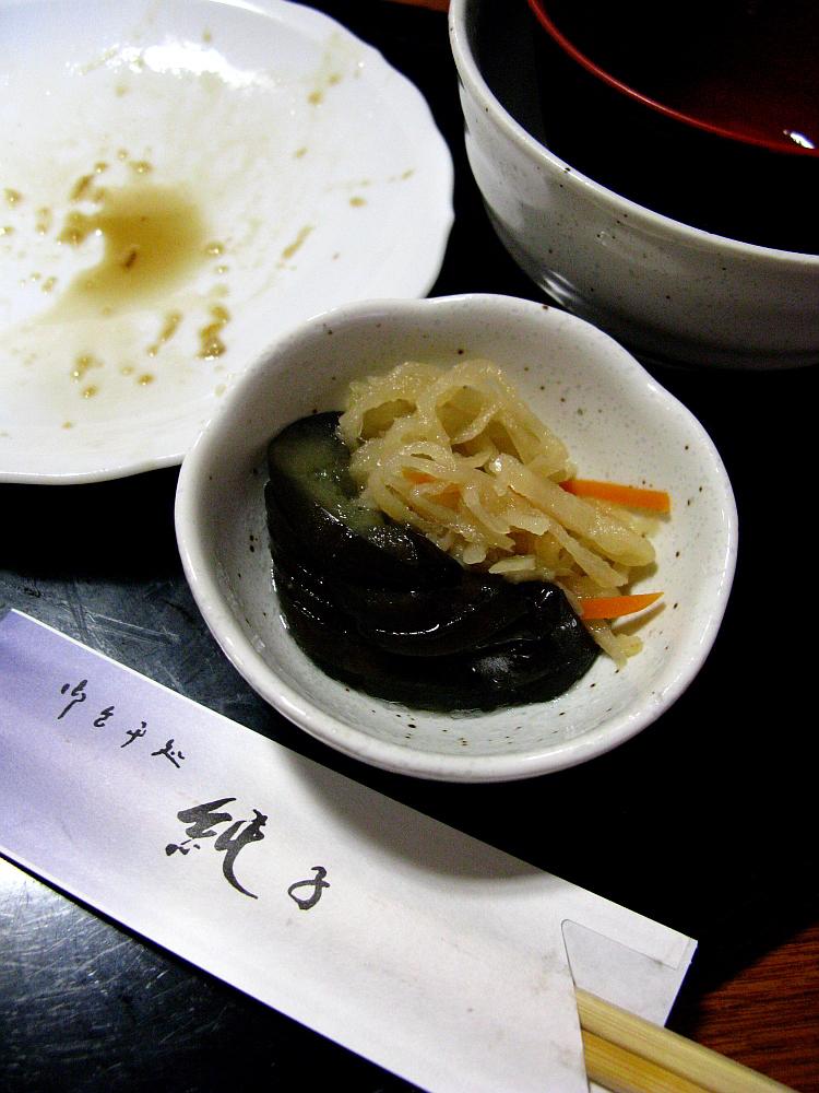2014_09_17 大阪中津:お食事処 純子032
