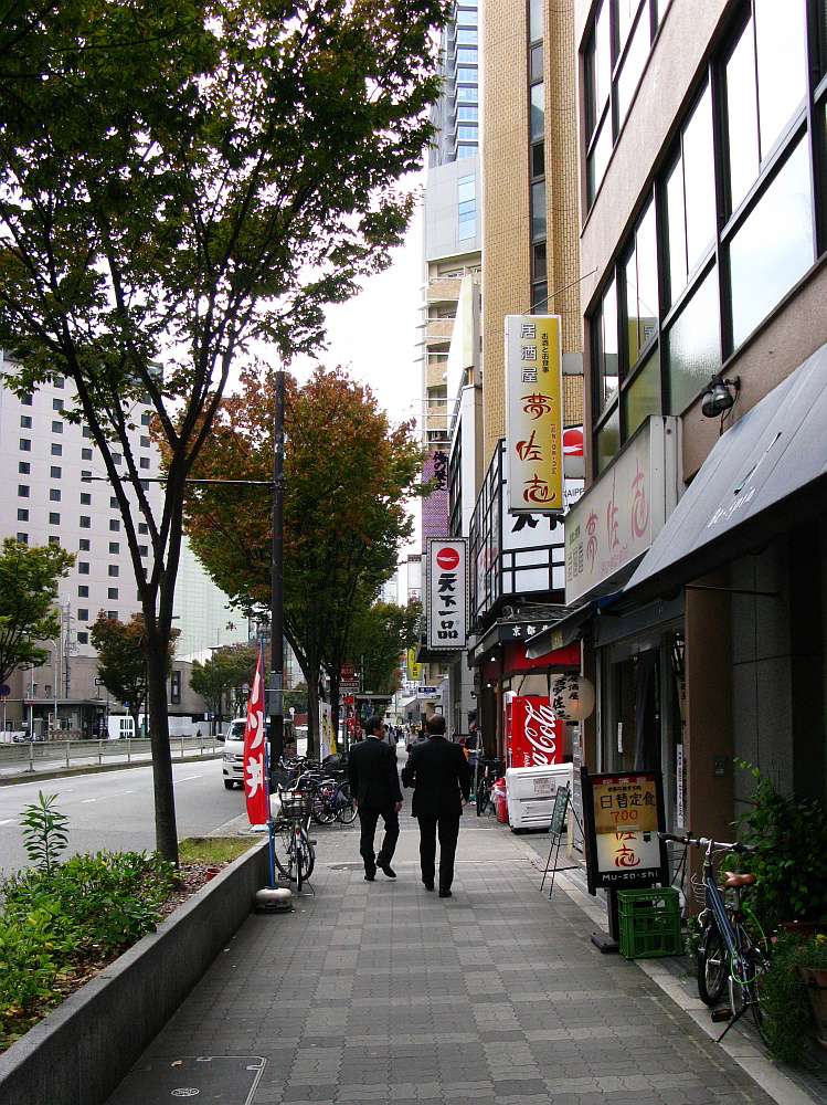 2014_11_05大阪中津:居酒屋 夢佐志 (2)