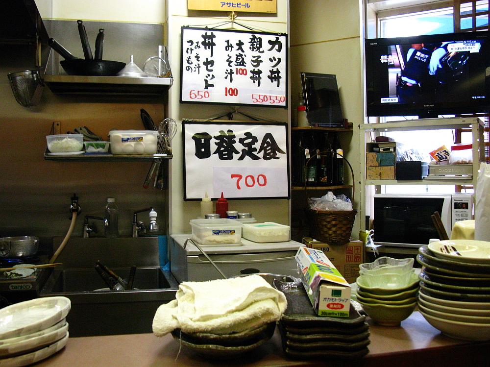 2014_11_05大阪中津:居酒屋 夢佐志- (12)